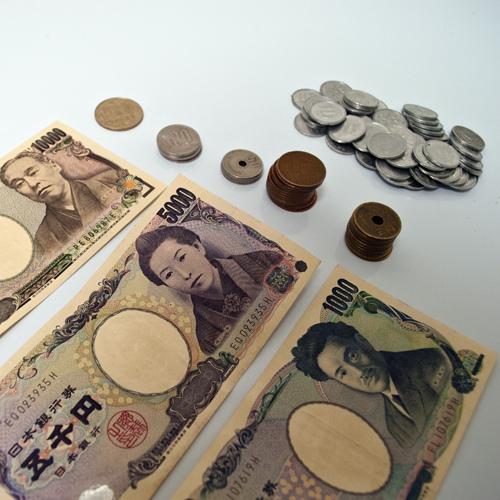 voyage_japon_petit_budget